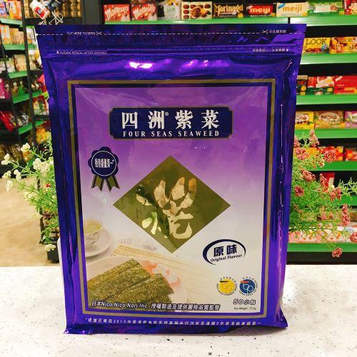50小包装进口四洲紫菜