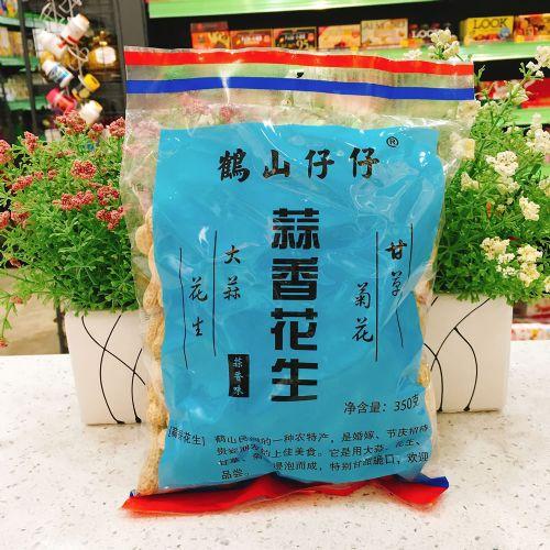鹤山仔仔咸干花生(蒜香味)350g