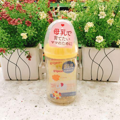 日本贝亲PPSU奶瓶(黄色动物图案)160ml