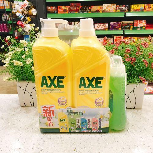 AXE斧头牌护肤洗洁精1300g*2 优惠套装(柠檬高效去油)送地板清洁剂*1