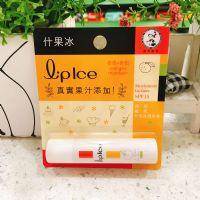 曼秀雷敦什果冰润唇膏(香橙+蜜柑味)3.5G