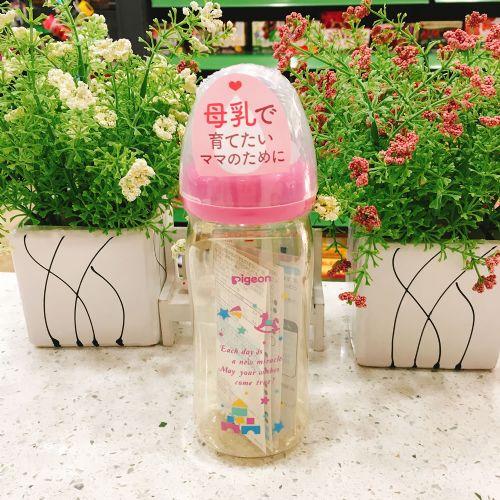 日本贝亲PPSU奶瓶(粉色玩具图案)240ml
