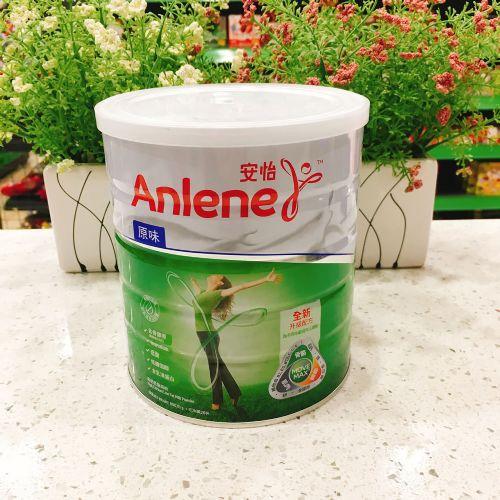 安怡年轻人奶粉(高钙低脂)800g