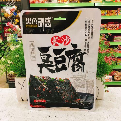 湖南长沙黑色诱惑臭豆腐(酱香味)118g