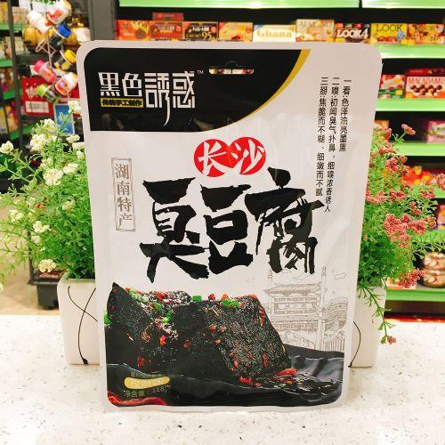 湖南长沙黑色诱惑臭豆腐(孜然味)118g