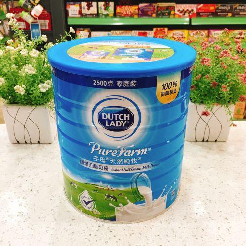 港版荷兰子母奶粉2500g