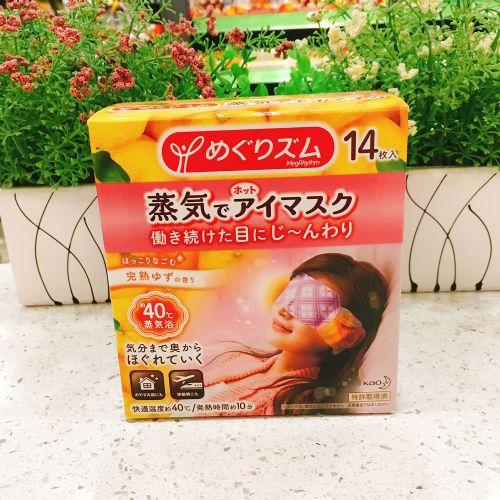 日本KAO花王蒸汽眼罩(柑桔香型)去黑眼圈 舒缓眼部疲劳14枚