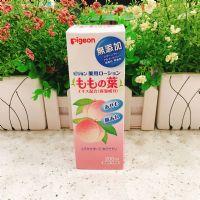 日本贝亲婴儿无添加痱子水桃子水爽肤水(水蜜桃味)200ml