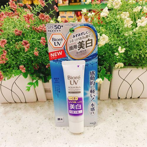 日本碧柔水感美白防晒霜SPF50+ 33g