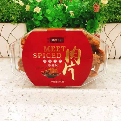 香港食之开心香辣味猪肉片猪肉干200g