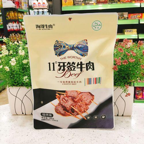海哥牛肉11度牙签牛肉(烧烤味)108g