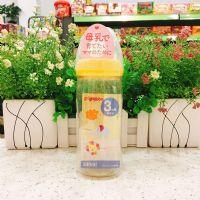 日本贝亲PPSU奶瓶(黄色动物图案)240ml