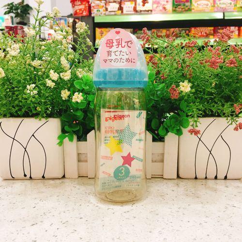 日本贝亲PPSU奶瓶(星星图案)240ml