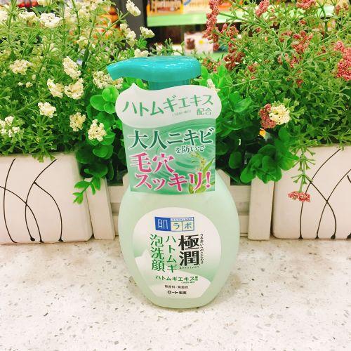 日本乐敦肌研极润薏仁美白洗面奶泵装160ml(绿色)