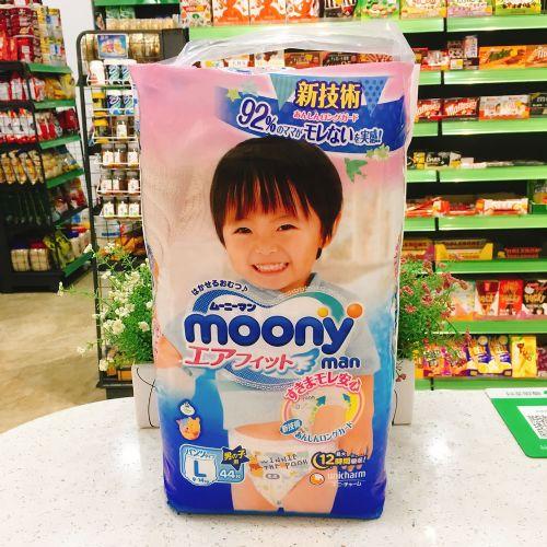 日本尤妮佳moony拉拉裤男孩L码44片9~14kg