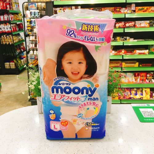 日本尤妮佳moony拉拉裤女孩L码44片9~14kg