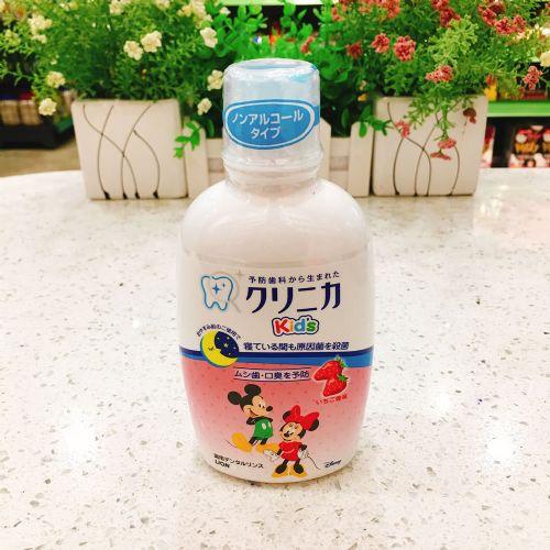 日本狮王儿童嗽口水(草莓味)250ml