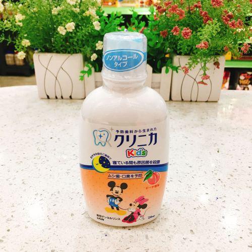 日本狮王儿童嗽口水(蜜桃味)250ml