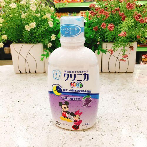 日本狮王儿童嗽口水(提子味)250ml