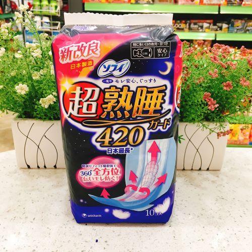 苏菲超熟睡夜用卫生巾42CM(10片)