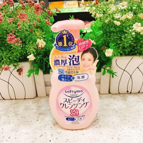日本高丝泡沫保湿洗面卸妆二合一洗面奶200ml(粉色)