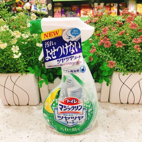 日本花王柠檬味马桶清洁剂洁380ml(绿色)