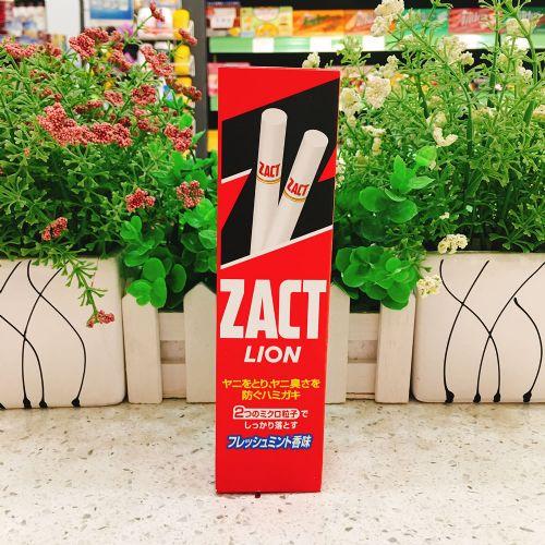 日本狮王zact去除烟渍茶渍牙垢去口气亮白牙膏150g