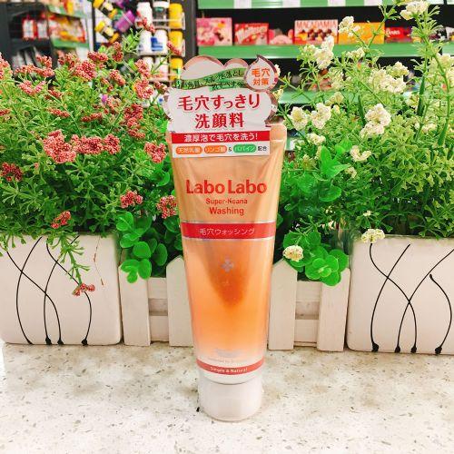 日本城野泡泡洗面奶120g 清洁毛孔 去角质死皮