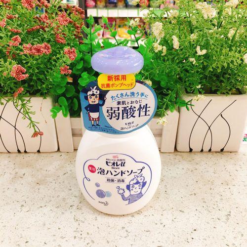 日本花王KAO碧柔婴幼儿童弱酸性果味蓝色清新花香泡沫洗手液250ml