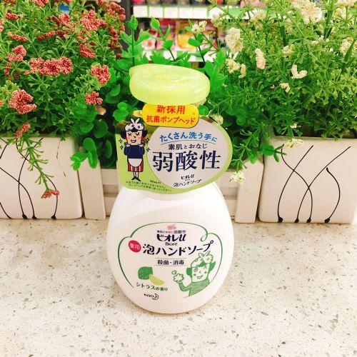 日本花王KAO碧柔婴幼儿童弱酸性果味绿色柑橘香泡沫洗手液250ml