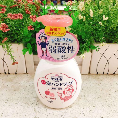 日本花王KAO碧柔婴幼儿童弱酸性果味红色水果香泡沫洗手液250ml