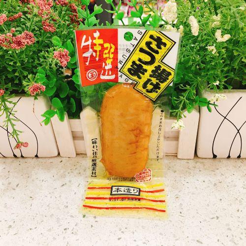 日本丸玉鱼肉饼1枚