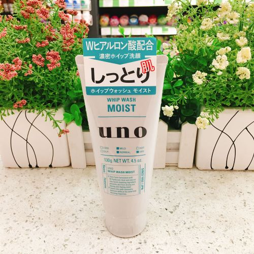 日版资生堂UNO洗面奶130g(毛孔洁净)
