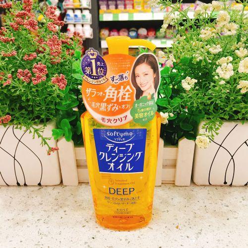 日本高丝深层去角质卸壮油230ml(黄色)