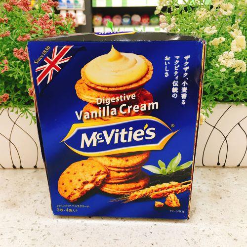 日本明治McVities 云呢拿忌廉夹心麦饼8枚(盒装)