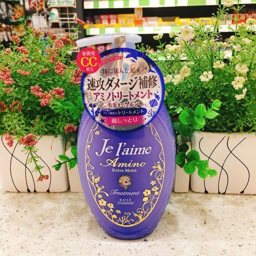 KOSE高丝Jelaime氨基酸无硅洗发套装深层保湿护发素500ml