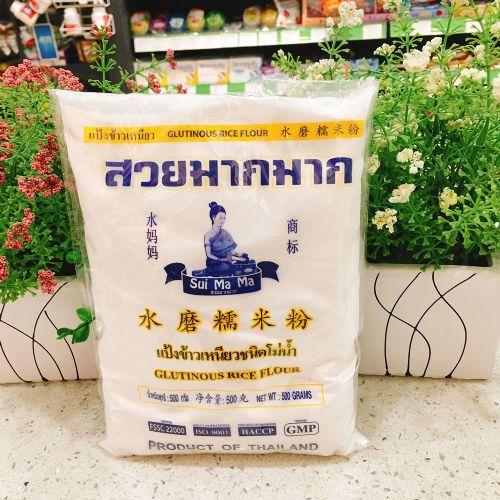 泰国水妈妈牌水磨糯米粉500g
