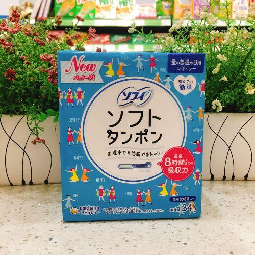 日本尤妮佳苏菲导管式内置卫生棉条普通型34支装