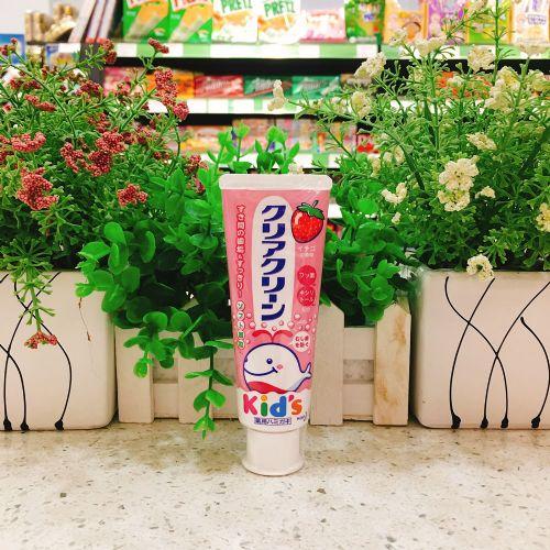 日本花王木糖醇儿童牙膏70g(草莓味)