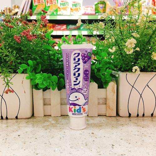 日本花王木糖醇儿童牙膏70g(葡萄味)