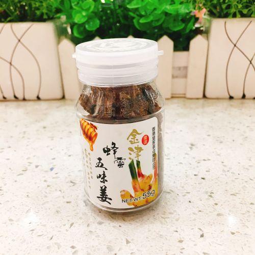 香港金津蜂蜜五味姜55g