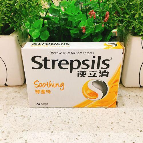 香港使立消润喉糖24片(橙味)