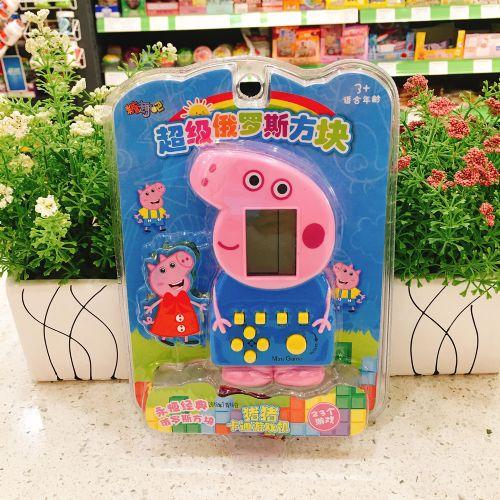 糖趣吧玩具食品超级俄罗斯方块猪猪卡通游戏机(3岁以上)