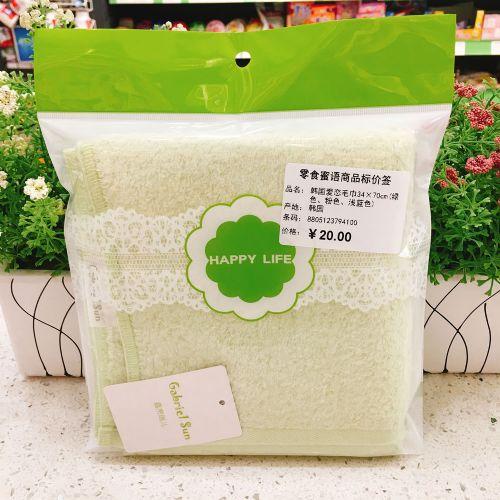 韩国爱恋毛巾34×70cm(绿色、粉色、浅蓝色)