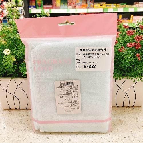 韩国爱恋毛巾34×36cm(粉色、绿色、蓝色)