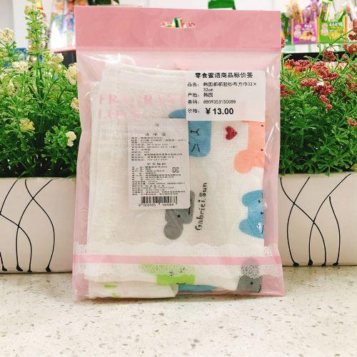 韩国都都脸纱布方巾32×32cm