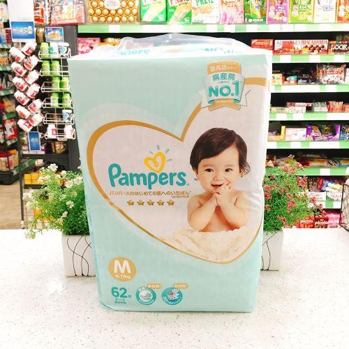 日本进口一级帮宝适纸尿片M62