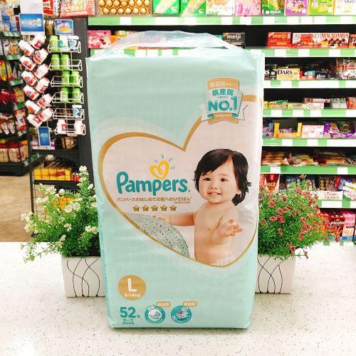 日本进口一级帮宝适纸尿片L52