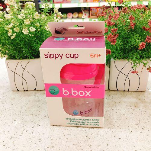 韩国B.box儿童重力吸管杯(粉红色)240ml