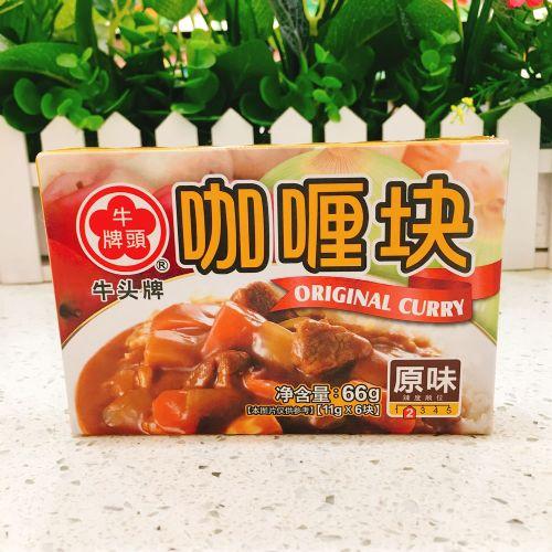台湾牛头牌咖喱块(原味)